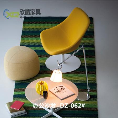 办公沙发-DZ-082#