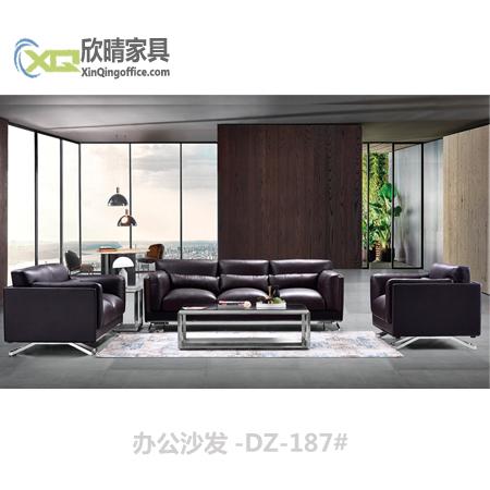 办公沙发-DZ-187#