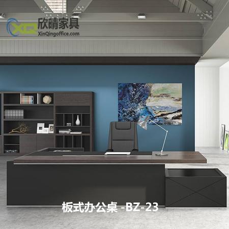 板式办公桌-BZ-23