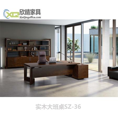实木大班桌SZ-36