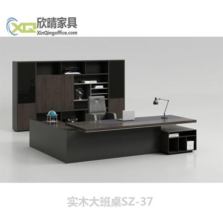 实木大班桌SZ-37