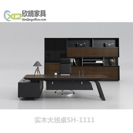 实木大班桌SH-1111
