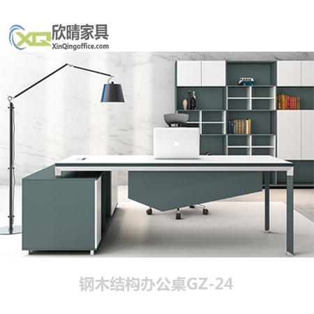 钢木结构办公桌GZ-24