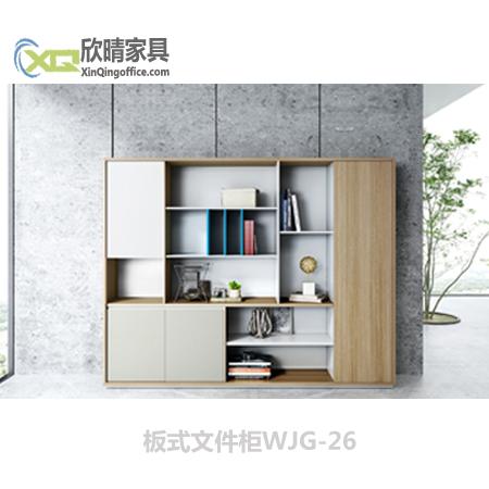 板式文件柜WJG-26