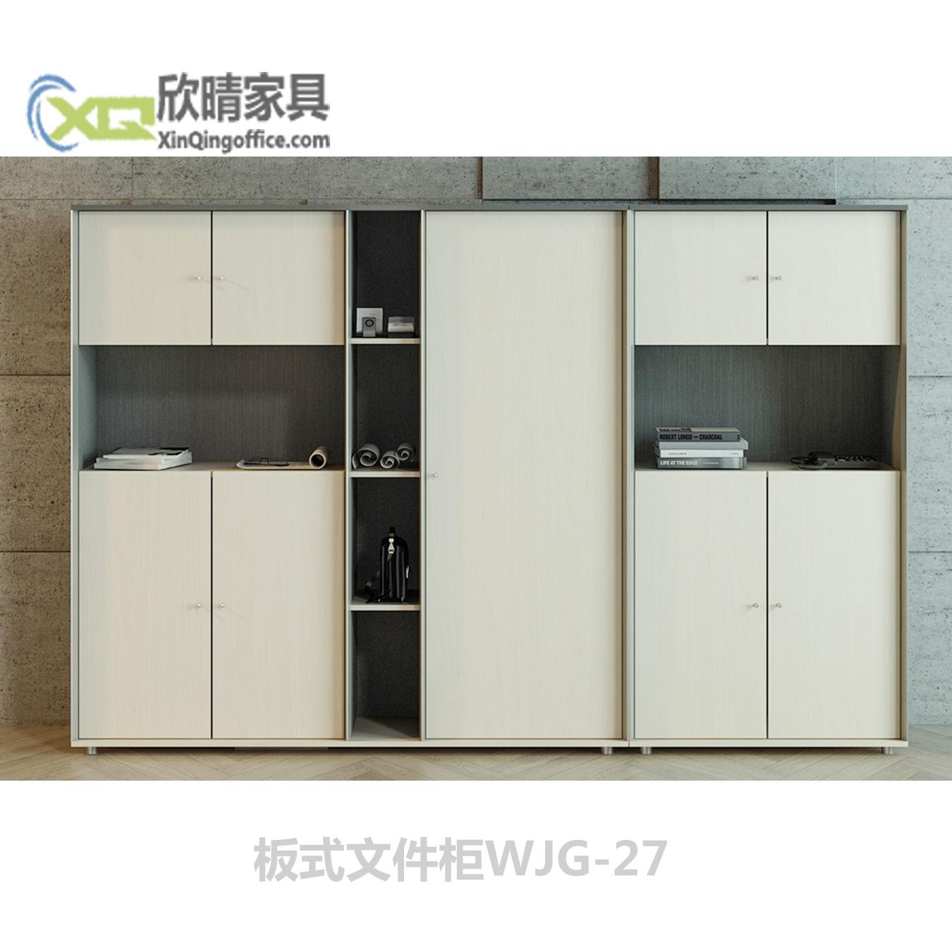 板式文件柜WJG-27