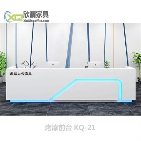烤漆前台KQ-21