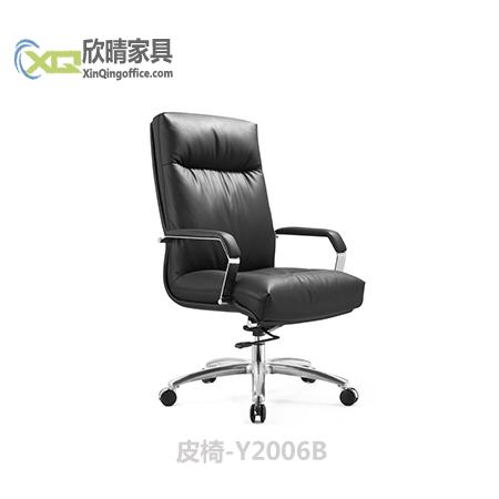 皮椅-Y2006B