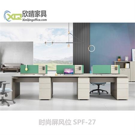 时尚屏风位SPF-27