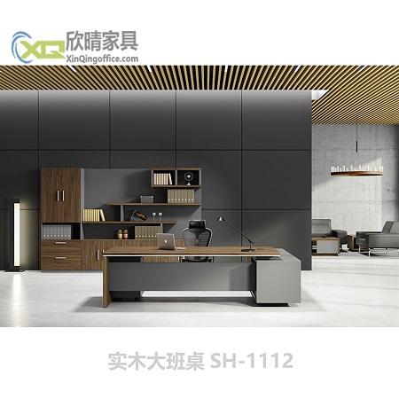 实木大班桌SH-1112