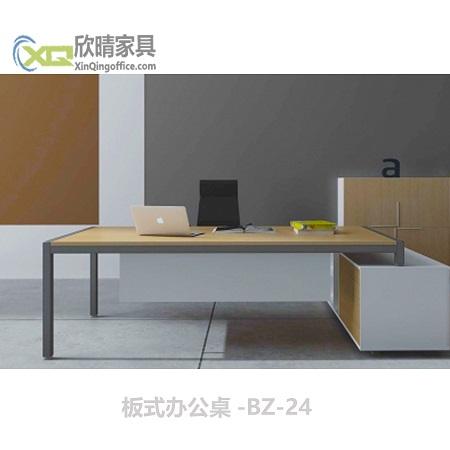 板式办公桌-BZ-26