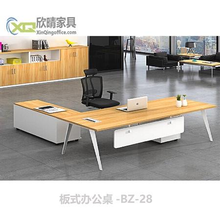 板式办公桌-BZ-28