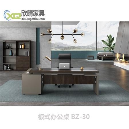 板式办公桌BZ-30