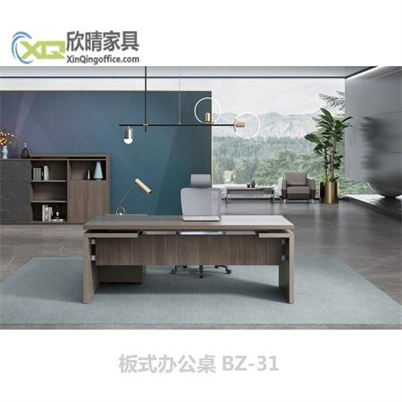 板式办公桌BZ-31