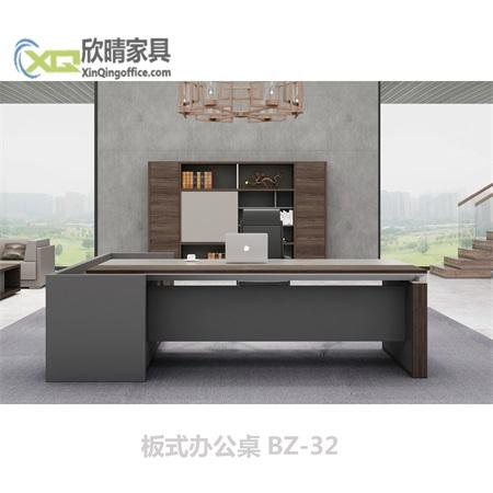 板式办公桌BZ-32