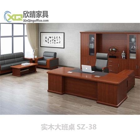 实木大班桌SZ-38