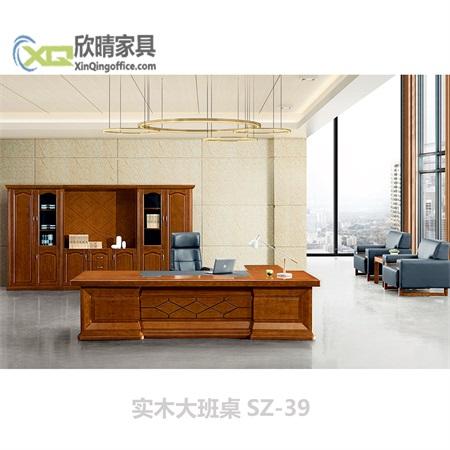 实木大班桌SZ-39