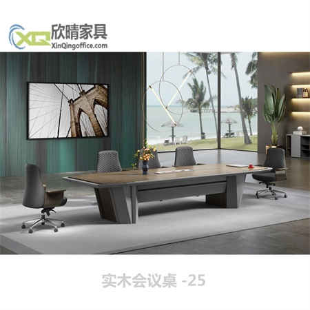 实木会议桌-25