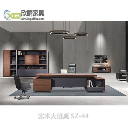 实木大班桌SZ-44