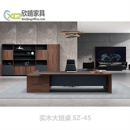 实木大班桌SZ-45