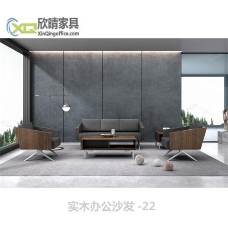 实木办公沙发-22