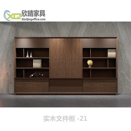 实木文件柜-21