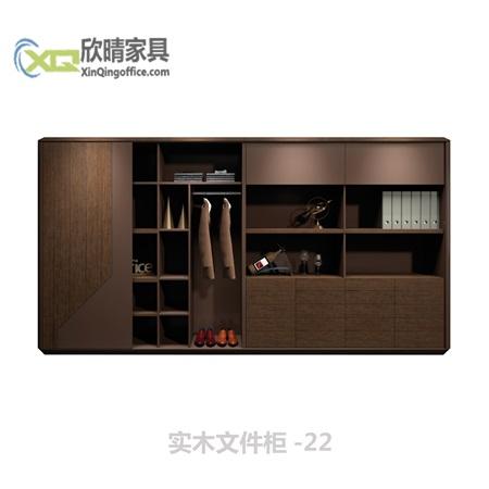 实木文件柜-22