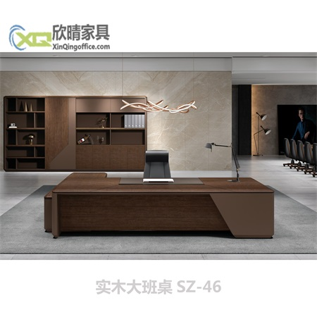 实木大班桌SZ-46