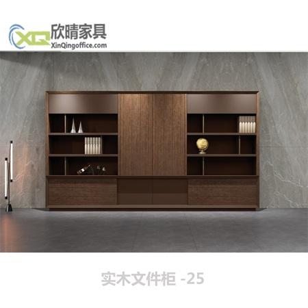 实木文件柜-25