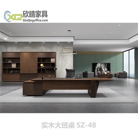 实木大班桌SZ-48