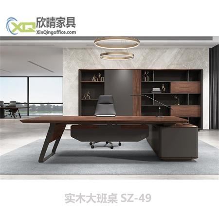 实木大班桌SZ-49