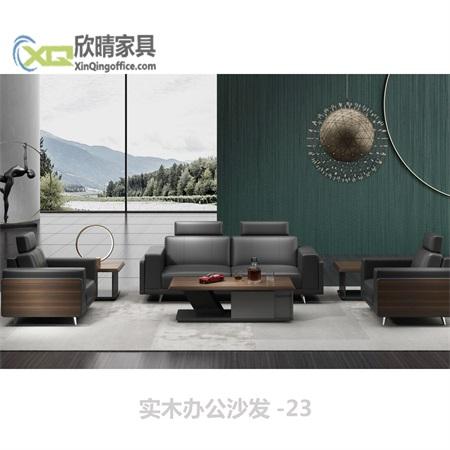 实木办公沙发-23