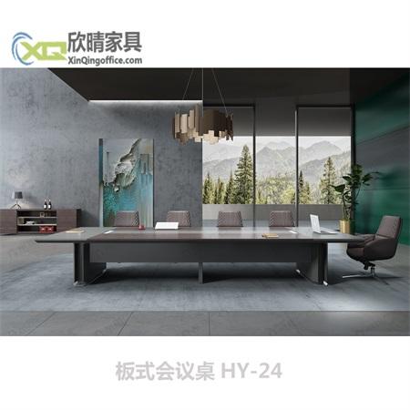 板式会议桌HY-24