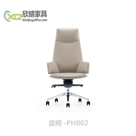 皮椅-PH002