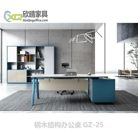 钢木结构办公桌GZ-25