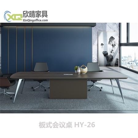 板式会议桌HY-26
