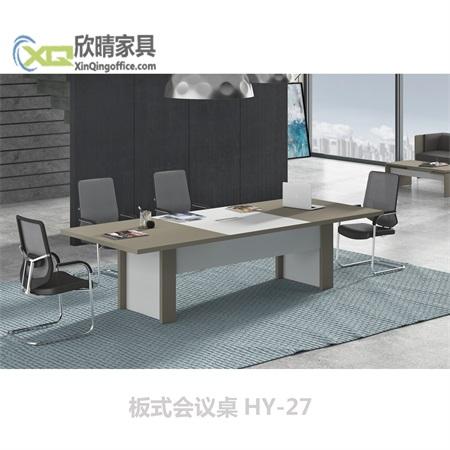 板式会议桌HY-27