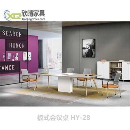 板式会议桌HY-28