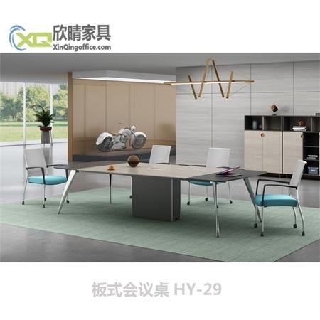 板式会议桌HY-29