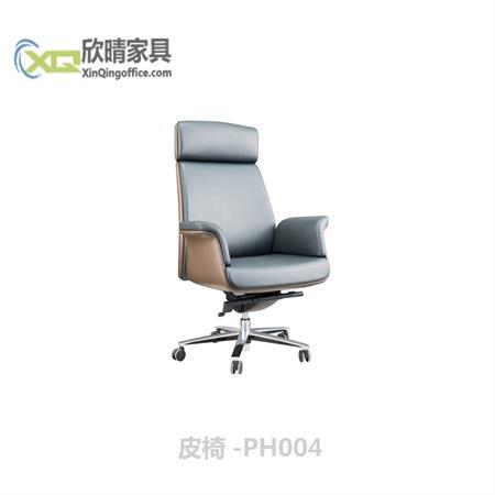 皮椅-PH004