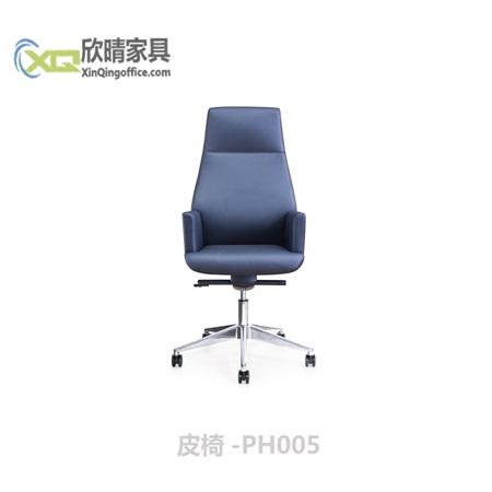皮椅-PH005