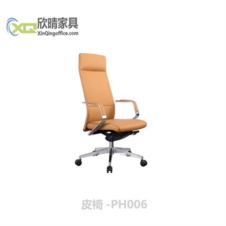 皮椅-PH006