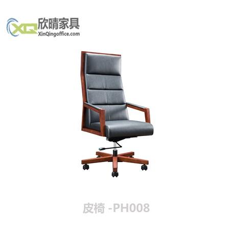皮椅-PH008