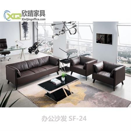 办公沙发SF-24