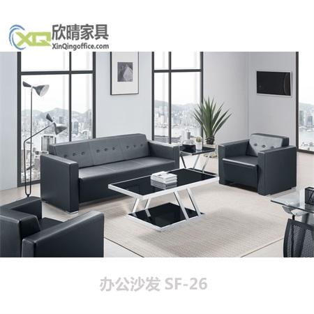 办公沙发SF-26
