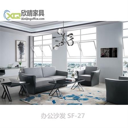 办公沙发SF-27