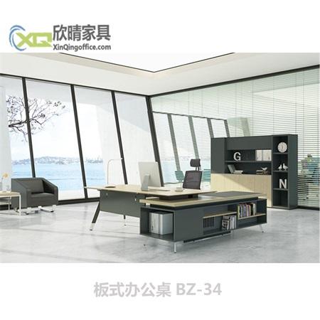 板式办公桌BZ-34