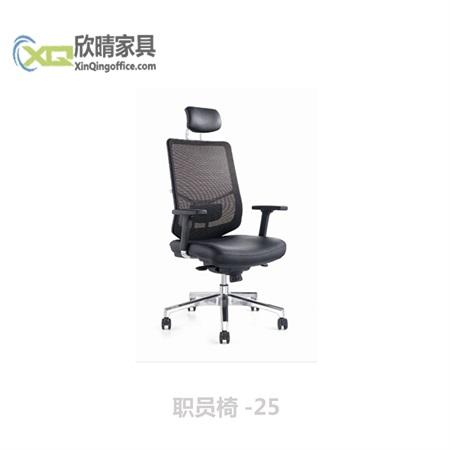 职员椅-25
