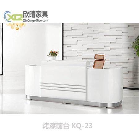 烤漆前台KQ-23