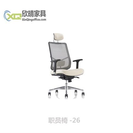 职员椅-26