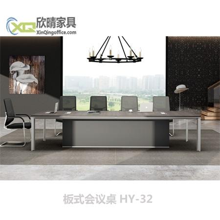 板式会议桌HY-32
